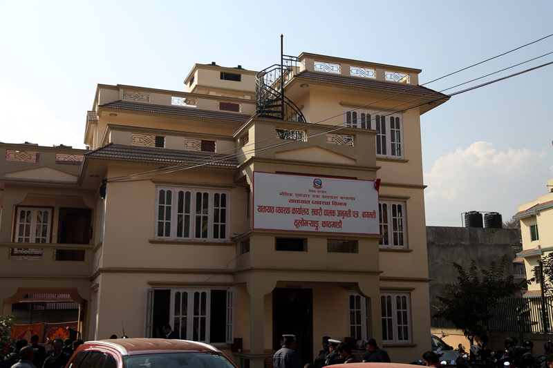 The Transport Management Office in Thulo Bharyang, Swayambhu of Kathmandu has been inaugurated on Sunday, January 1, 2017. Photo: RSS