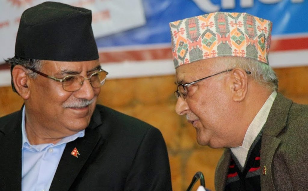 kp-oli-and-prachandas-agenda-revealed-video