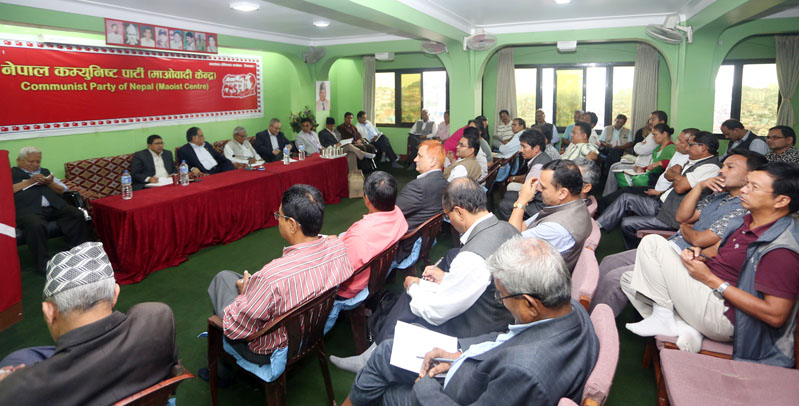 The CPN Maoist Centre Secretariat meeting begins at the party's Central Office in Paris Danda of Kathmandu, on Saturday, September 24, 2016. Photo: PM's Secretariat